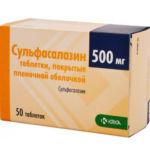 Препарат Сульфасалазин