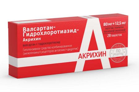 Инструкция по применению Валсартана, при каком давлении показан медикамент