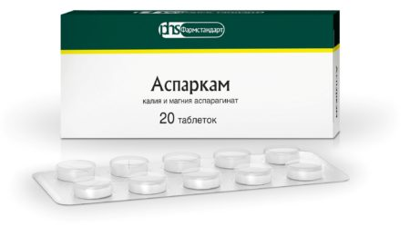Инструкция по применению Панангина, при каком давлении и каких болезнях препарат эффективен?
