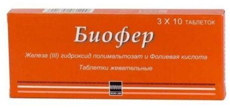 В чем польза таблеток для повышения гемоглобина и в чем их вред при беременности?