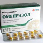 Таблетки Омепразол