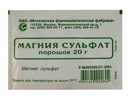 Препарат Магния Сульфат