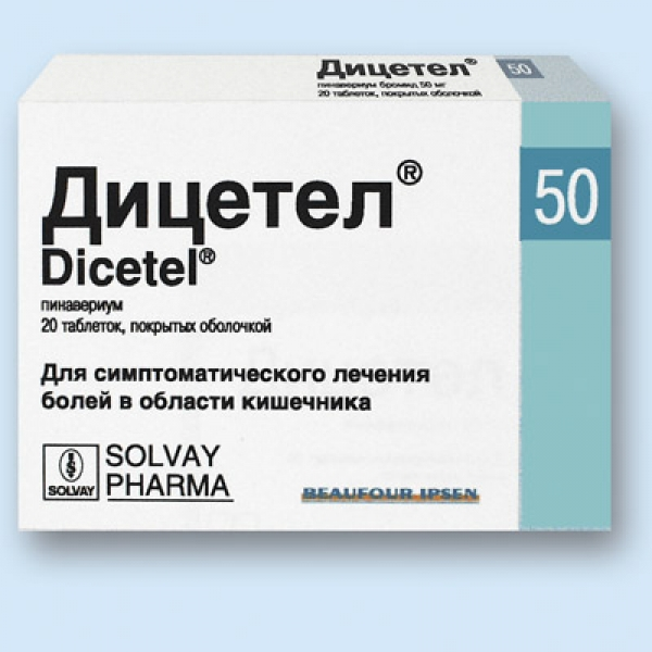 Дицедел таблетки
