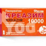 Панкреатин Креазим