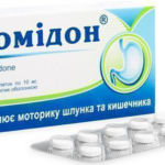 Препарат Домидон