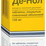 Таблетки Де-Нол
