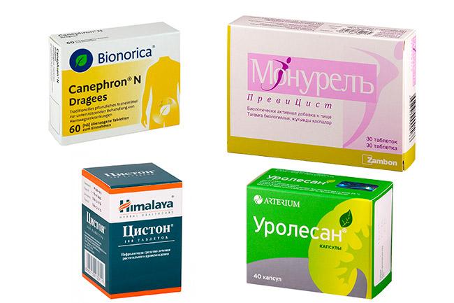 Препараты лечение цены на у цистит цены мужчин в ухе от позвоночника стреляет