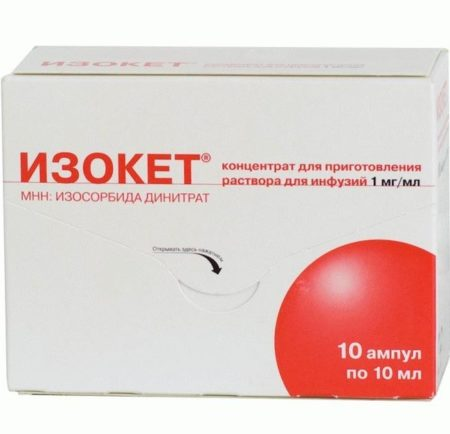 Состав Кардикета, полная инструкция по применению: при каком давлении и как принимать, с какими препаратами рекомендуется сочетать