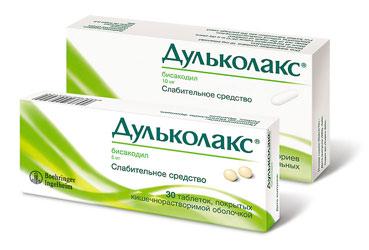 Лекарство Дульколакс