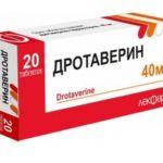 Дротаверин таблетки