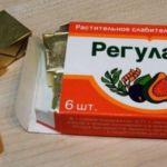 Препарат Регулакс