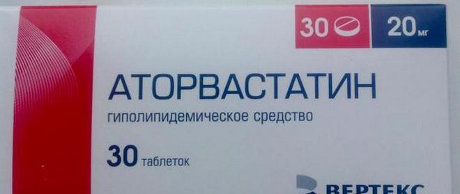 Препарат можно купить уже за 200 руб.