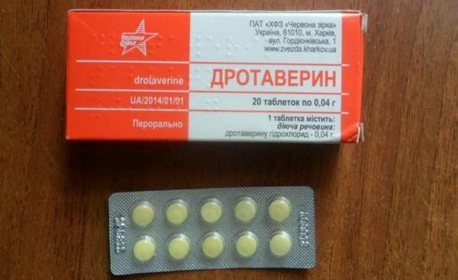 Чаще всего люди принимают Дротаверин в виде таблеток.