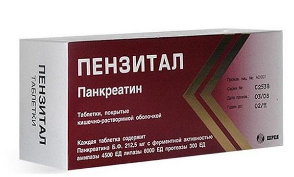Пензитал таблетки