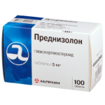 Преднизолон таблетки