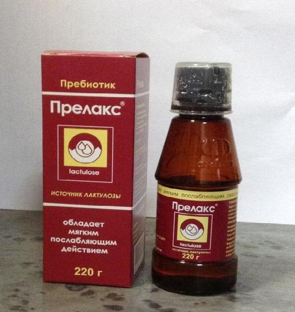 Прелакс пребиотик