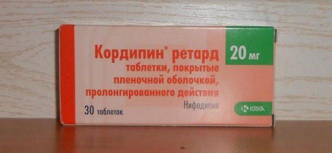 Кордипин один из популярных аналогов Коринфара.
