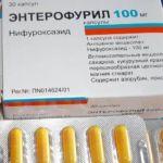 Препарат Энтерофурил в капсулах