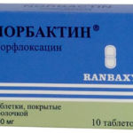 Препарат Нормобактин