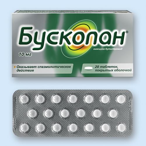 Бускопан таблетки