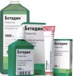 Бетадин препарат