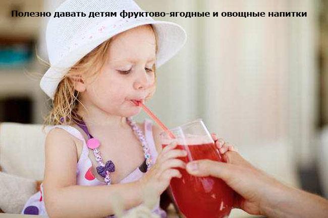 Питье при оксалатурии