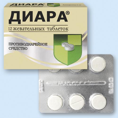 Диара жевательные таблетки
