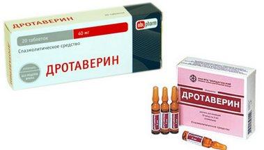 Дротаверин выпускается в форме раствора для инъекций и в форме таблеток.