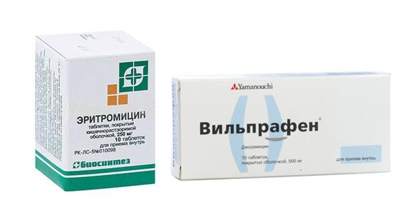 Эритромицин, Вильпрафен