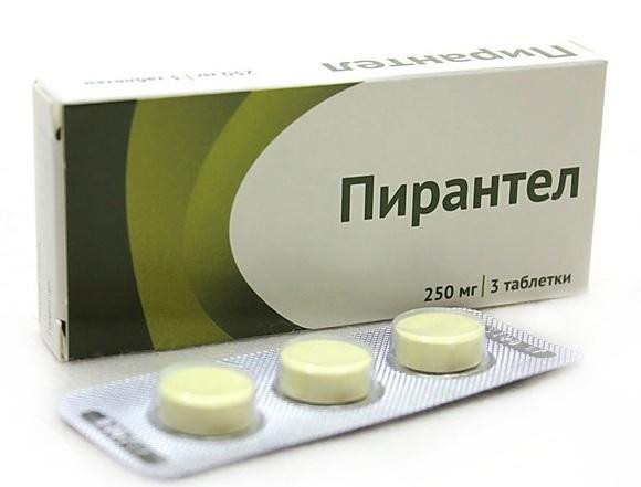 Пирантел 250 мг таблетки