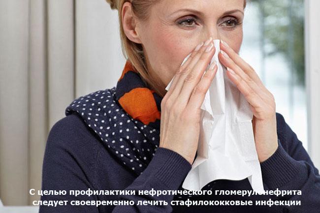 Своевременное лечение стафилококковых инфекций