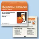 Мукофальк-апельсин