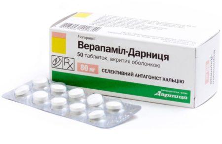 Инструкция по применению Амлодипина, при каком давлении необходимо принимать препарат, показания, противопоказания и побочные действия