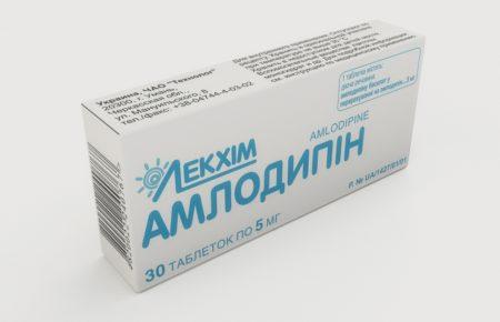 Инструкция по применению таблеток от высокого давления Экватор, противопоказания, показания, механизм действия