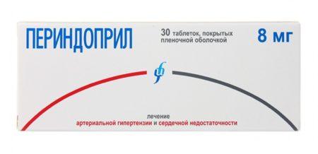 Инструкция по применению таблеток от давления Престанс, показания, противопоказания, взаимодействия, побочные эффекты и механизм действия