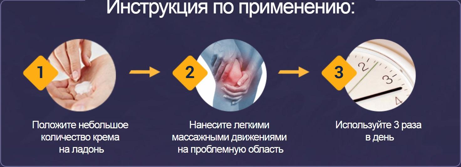 Хондрокрем (hondrocream) крем для лечения спины и суставов
