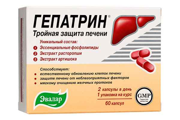 Гепатрин капсулы