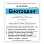 Препарат Биотредин