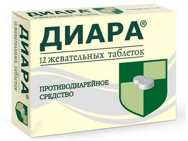 Диара таблетки