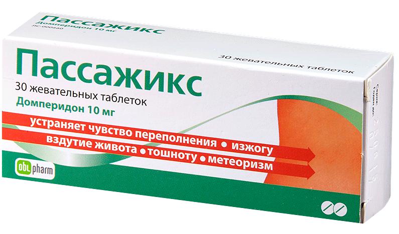 Пассажикс препарат