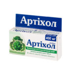 Артихол таблетки