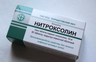 Нитроксолин – инструкция по применению и дозировка при цистите
