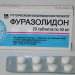 Таблетки Фуразолидон