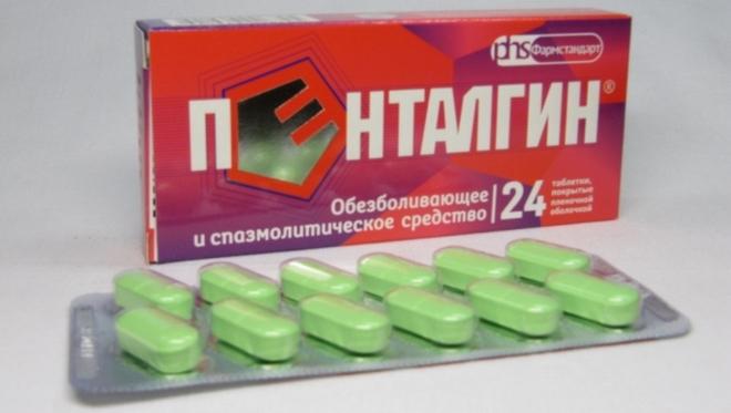 пенталгин часто принимают при зубной, головной, даже менструальной боли.