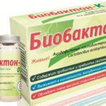 Биобактон в ампулах