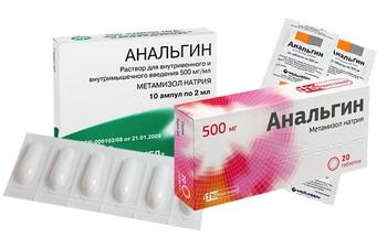 Проще всего для лечения мигрени использовать анальгетики.