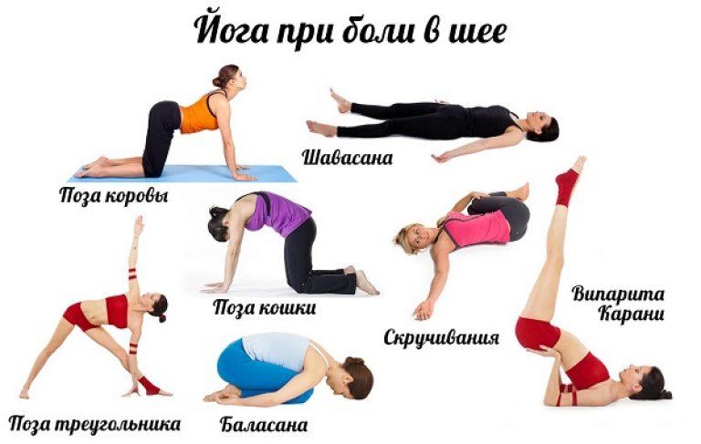 6 полезных свойств йоги при остеохондрозе разных отделов