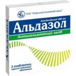 Альдазол от глистов