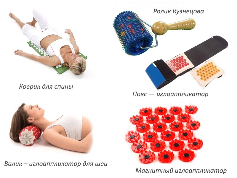 7 полезных свойств аппликатора Кузнецова при остеохондрозе шеи