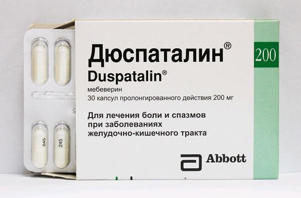 Дюспаталин капсулы